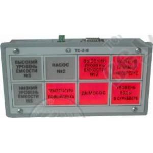 ТС-2-8 табло световое