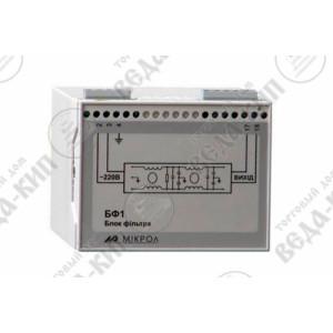 БФ-1 блок фильтра однофазный двухкаскадный