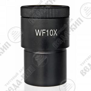 Окуляр WF 10x (30.5 mm) micrometr