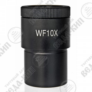Окуляр WF 10x (30 mm) micrometr