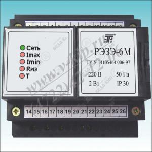 РЭЗЭ-6М, Реле электронное защиты электродвигателей РЭЗЭ-6М
