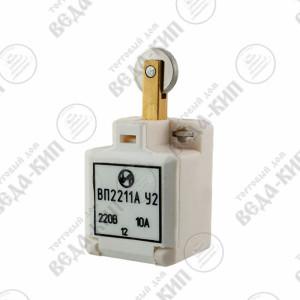 ВП2211 А У2 выключатель