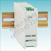 ПНС-420, Преобразователь переменного напряжения с питанием от токовой петли 4-20 мА ПНС-420