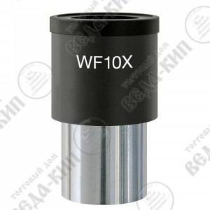 Окуляр WF 10x (23 mm) micrometr