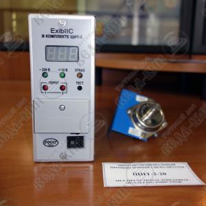 Сигнализатор горючих газов и паров термохимический ЩИТ-2