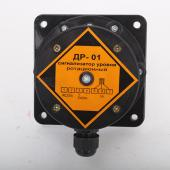 Сигнализатор уровня ротационные  ДР-01
