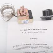 Датчик-реле Т31, ТАМ124