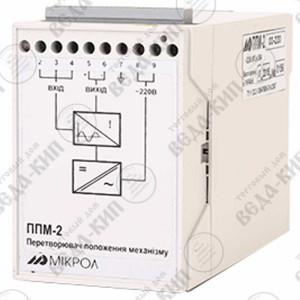 Преобразователь положения исполнительного механизма ППМ-2