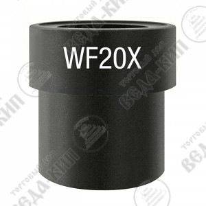 Окуляр Plan 20x (30 mm)
