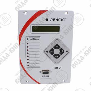 РЗЛ-01.02 микропроцессорное устройство релейной защиты и автоматики