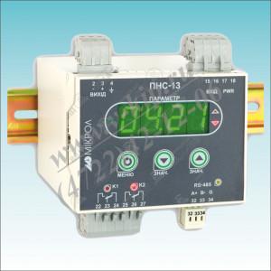 ПНС-13 преобразователь переменного тока показывающий