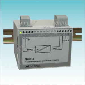 ПНС-3, Преобразователь переменного тока ПНС-3