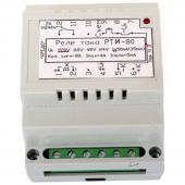 РТИ-80 реле тока импульсное