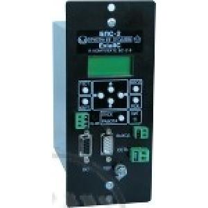 БПС-2 блок питания сигнализации