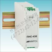 ПНС-430, Преобразователь переменного тока с питанием от токовой петли 4-20 мА ПНС-430