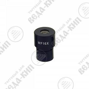Окуляр M-003 WF16x/12mm