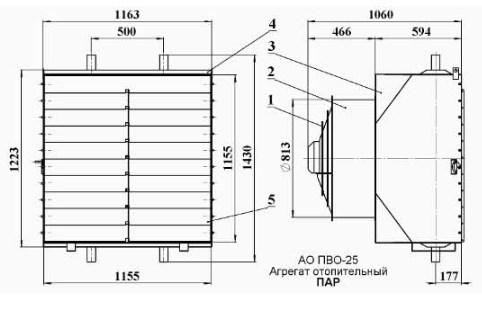 Схема Агрегата АО-ПВО.25