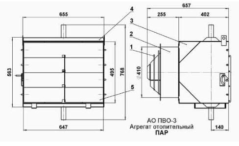 Схема агрегата АО ПВО.3