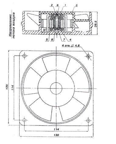 Схема Вентилятора ВН-2В