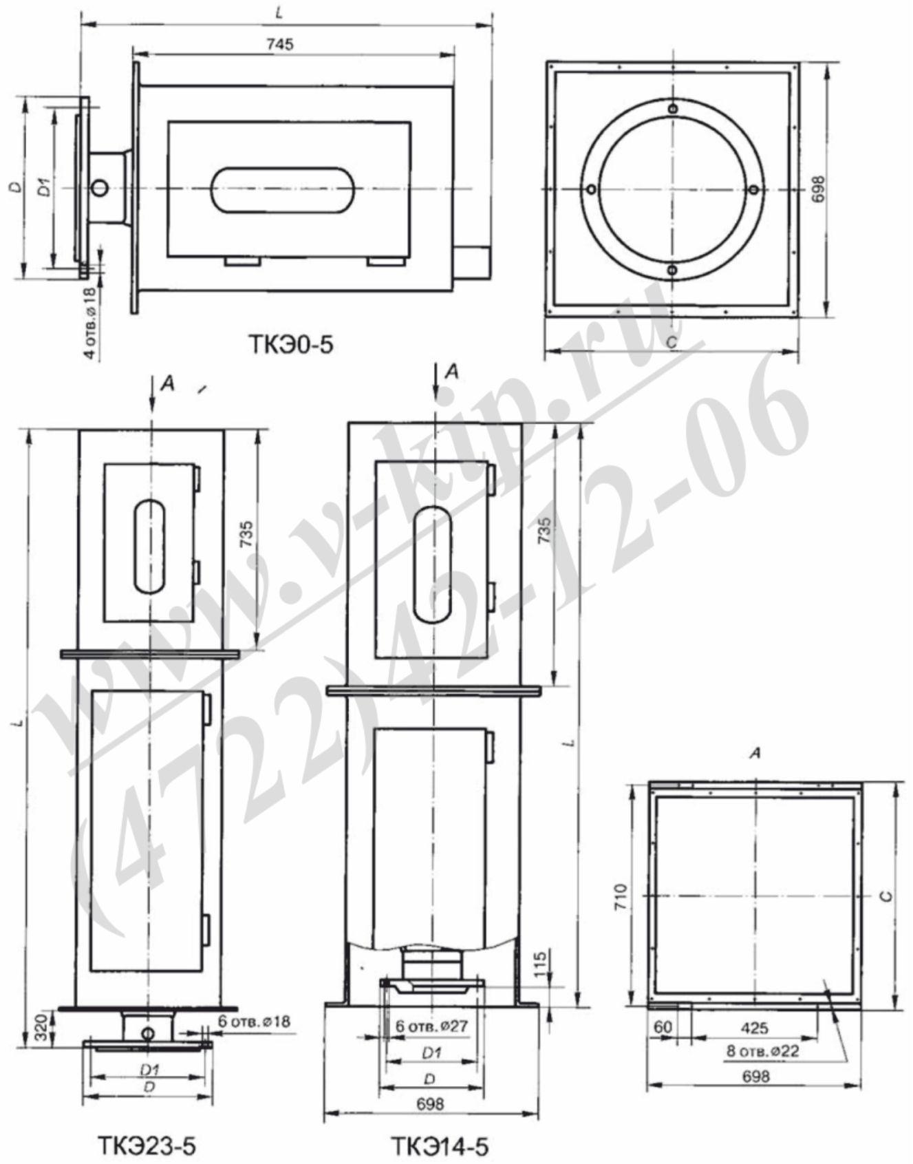 Токоприемники кольцевые экскаваторные ТКЭ0-5 УХЛ1(Т1), ТКЭ14-5УХЛ2(Т2), ТКЭ23-5 УХЛ2(Т2) габаритная схема