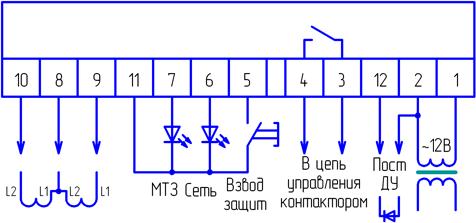 Рис.1. Схема внешних подключений блоков БЗУ-РН