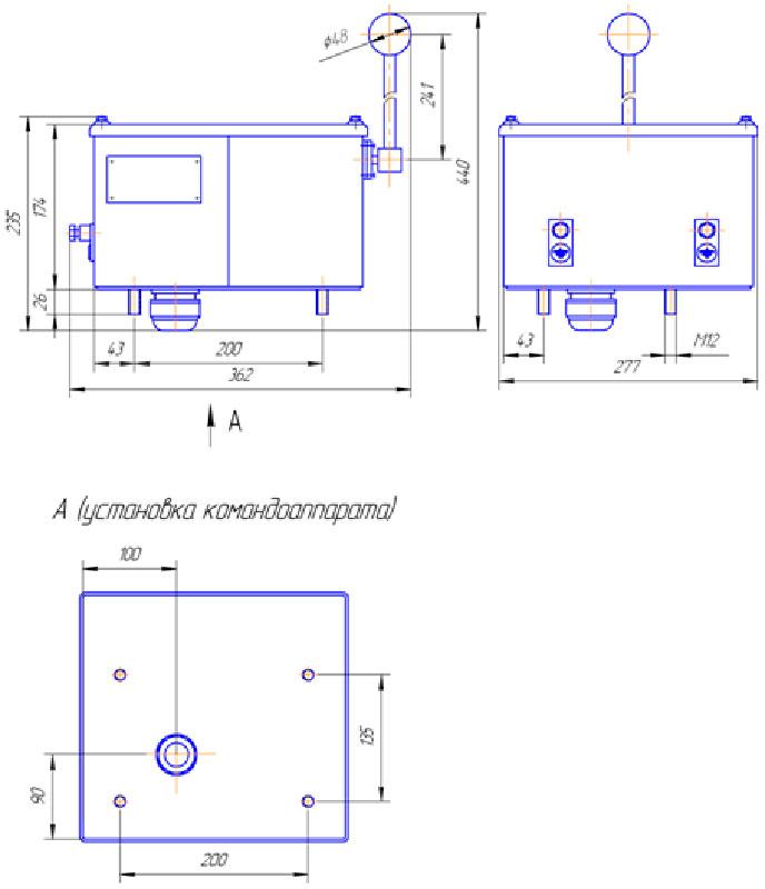 Схема габаритных размеров СКАВ-БУ