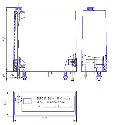 Схема Блока БИН-МК