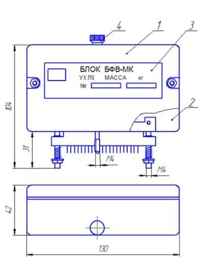Схема Блока БФМ-МК