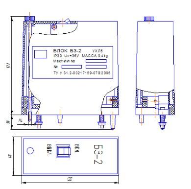 Схема Блока БЗ-2