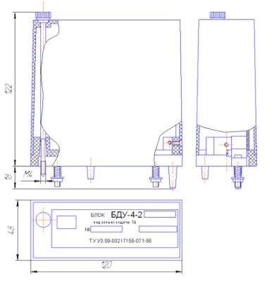 Схема габаритных размеров Блока БДУ-4-2