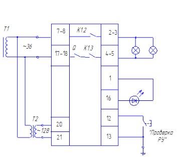 Схема подключения блока БЗ-2