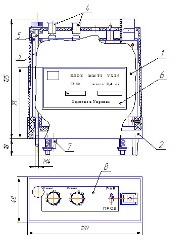 Схема Устройства блока ММТЗ