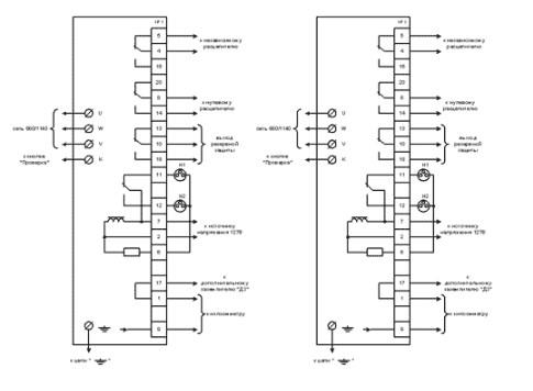 Схема подключения АЗУР-4