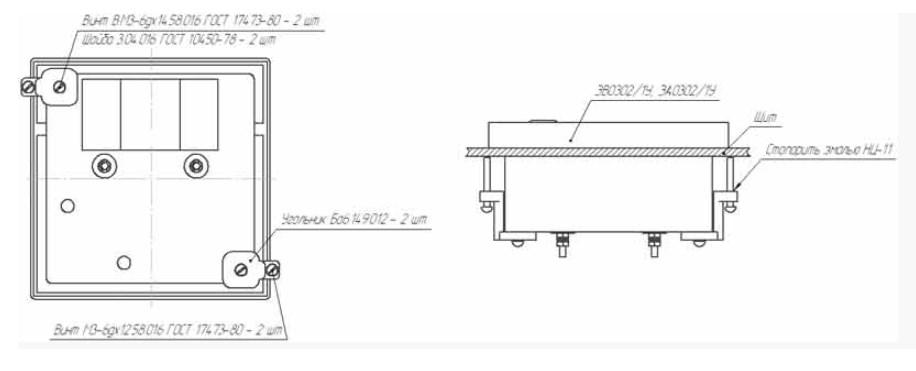Схема Амперметра ЭА0302/1У