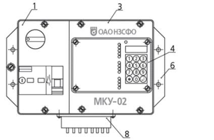 Схема Модуля МКУ
