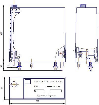 Схема габаритных размеров блока РУ-127