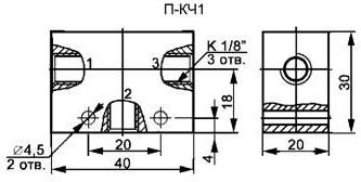 Пневмоклапан П-КЧ1 габаритная схема