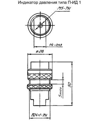 П-ИД1 индикатор давления - схема