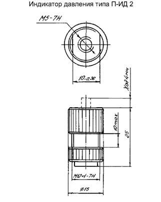 П-ИД2 индикатор давления - схема