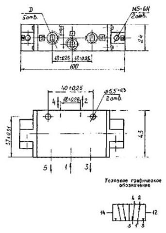 Схема Пневмораспределителя П-Р4Ф (212.1)