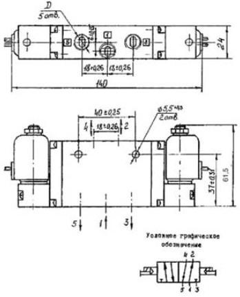 Схема габаритных размеров П-Р4Ф (232)