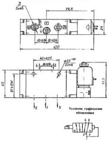Схема габаритных размеров П-Р4Ф (231)