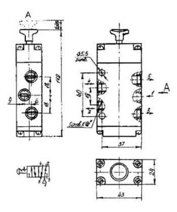 Схема габаритных размеров П-Р4Ф2.200-Р2