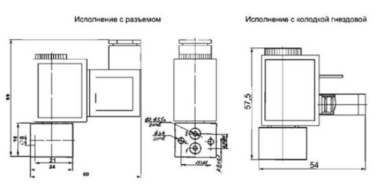 Схема пневмораспределителя П-РЭ3/1