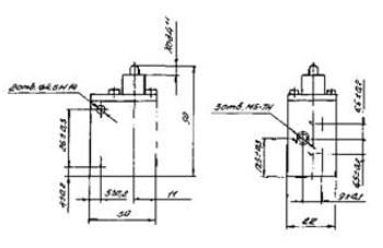 Схема габаритных размеров П-РОЗМ11