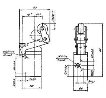 Схема габаритных размеров П-РОЗМ13