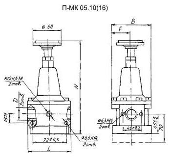 Пневмоклапан редукционный П-МК05.10(16) габаритная схема