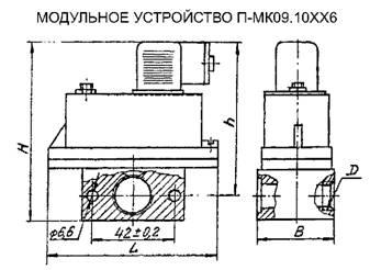 Размеры П-МК09