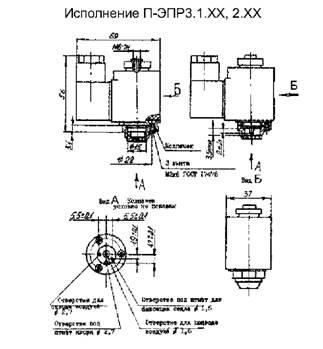 П-ЭПР, П-ЭПР3 пневмораспределитель - габаритная схема