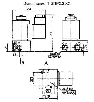 П-ЭПР3.3 пневмораспределитель - габаритная схема